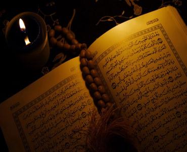 قرآن سب کے سمجھنے کی کتاب ہے (2)