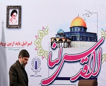 قدس کا عالمی دن، جدید جاہلیت کے خلاف پوری اُمتِ اسلام کی فریاد