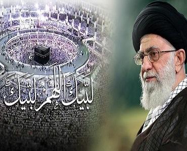 رہبر انقلاب اسلامی آیت اللہ خامنہ ای کا پیغام حجاج بیت اللہ کے نام