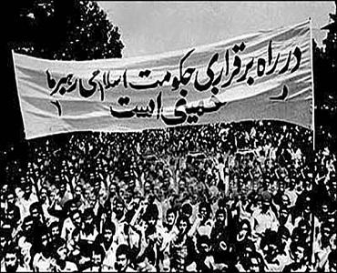 """کیوں امام خمینی(رح) نے 8 ستمبر کا دن """"یوم اللہ """" نام رکھا؟"""