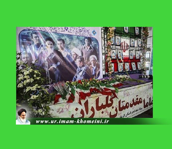 امام خمینی(رح) اور انقلاب اسلامی کے حساس مراحل (1)