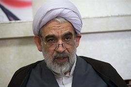 امام خمینی(رح) اور اسلامی بیداری ، تعریف اور تاریخ