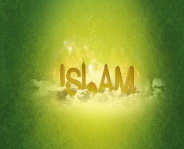 اسلام میں انسان کے پہلوؤں پر توجہ