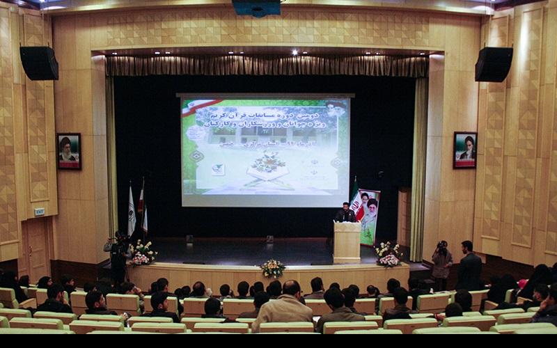امام خمینی(رح) کی جائے پیدائش خمین میں قــرآنی مقابلہ