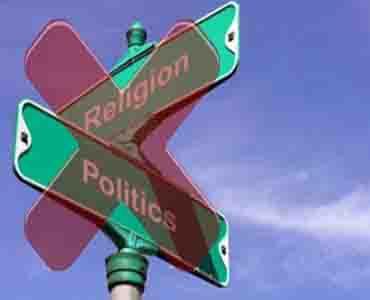 دین وسیاست میں جدائی کا شبہ اور اس کا جواب