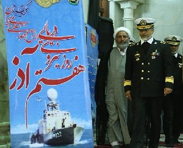ماضی کی طرح اسلامی نظام کیلئے افتخار آفرین ہوںگے