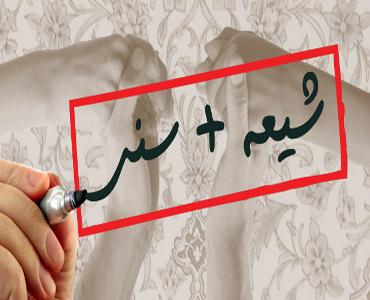 امام خمینی بهی مسلمانوں کی وحدت کو ہی ہمارے تمام مسائل کے حل کے طور پر دیکهتے تهے