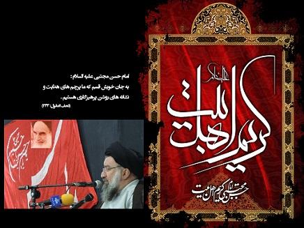 """مرد شامی نے امام مجتبی(ع) سے کہا: """"اللهُ یَعلَمُ حَیثُ یَجعَلُ رِسَالَتَهُ"""""""