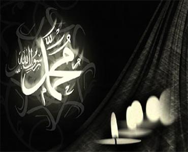 عوام الناس سے رسول اسلام ؐ کی والہانہ الفت ورحمت