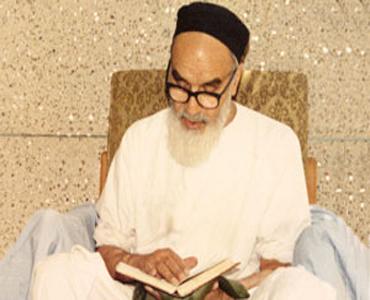 امام خمینی (ره)  کا وہ خط، جو آپ نے مدرس کو لکھا تھا