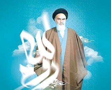 نئے سال کی مبارک باد، امام خمینی(رح) کی زبانی