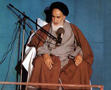 امام خمینی (رہ) کا ملک کے بعض اساتذہ کے مجمع میں خطاب