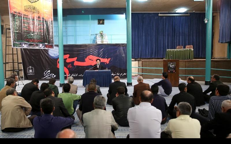 حسینیہ جماران میں ایثارگران دستہ عزا کی عزاداری