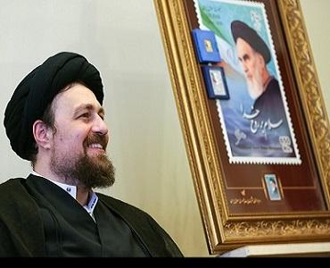 سونے چاندی کے امام خمینی کی یادگاری ڈاک ٹکٹ کا رسم اجرا