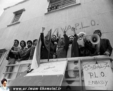 عرفات، پہلا غیرملکی مہمان، انقلاب اسلامی کی کامیابی کے بعد