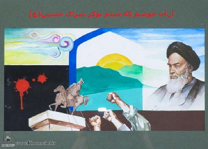 امام خمینی(رح): محرم کے مہینہ میں لوگ حق وحقیقت کے بارے میں سننے کیلئے جمع ہوتے ہیں۔
