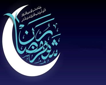 اللہ تعالٰی کی مہمانی کے آداب اورمقدمات درک کرنے اور نہ کرنے کے فائدے اور نقصانات