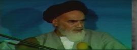 امام خمینی(رح) عظیم قائد، راہنما، راہبر، مربی اور مسیحا