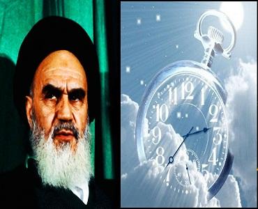 فرصت سے استفادہ کا طریقہ، امام خمینی(رح) کی نگاہ میں (2)