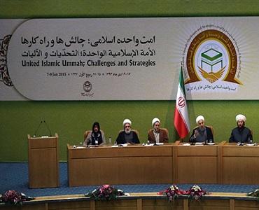 اتحــــاد کے لئے وسعت قلب اور رواداری کی ضروت ہے: صدر روحانی