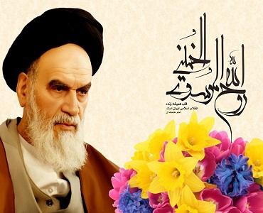 امام خمینی (رح) نے ایرانی قوم کواعلٰی مقصد کیلئے ہرقسم کی قربانیوں پر تیار کیا