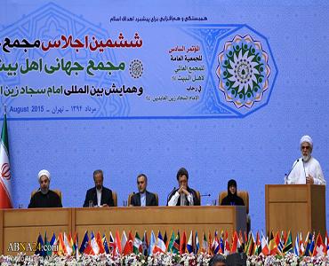امام خمینی، دین اہلبیت(ع) کو استحکام اور حقیقی اسلام کا نعرہ بلند کیا