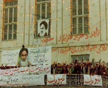 اربعین کے ایام، امام(رہ) کی عوام سے بختیار کے خلاف ریفرینڈم کی اپیل