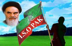 امام خمینی کا نعرہ «لا شرقیہ و لا غربیہ» حق و باطل کا حد فاصل ہے