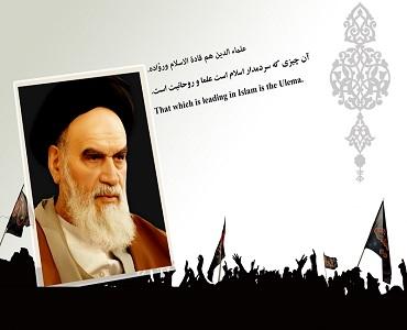 امام خمینی(رح)، انقلاب اسلامی اور اسلامی بیداری