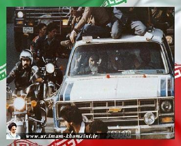 امام خمینی(رح) کی وطن واپسی / انقلاب اسلامی کی کامیابی (1)