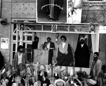 انقلاب کی کامیابی کے بعد، معصومہ قم میں امام خمینی کی آمد