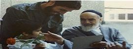 امام خمینی(رح) کے خصائل یگانہ