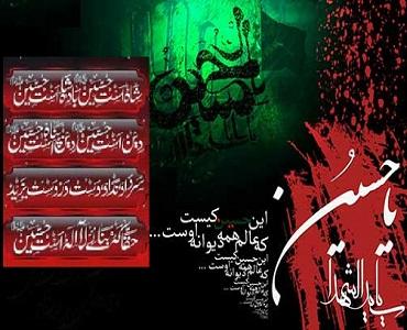 امام خِمینی(رح): بنی امیہ اسلام کے بنیادی اصولوں کو مسخ کرنا چاہتے تھے