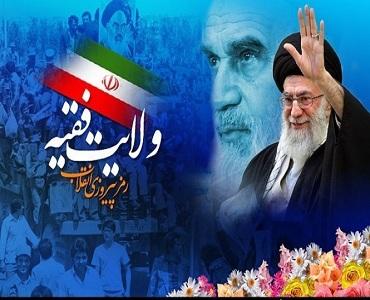 اسلامی انقلاب رہبرمعظم آیت اللہ خامنہ ای کی نظر میں