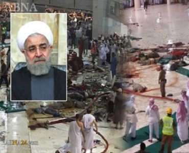 سعودی حکام کی غفلت کے نتیجے، مکہ مکرمہ میں ناگوار حادثہ