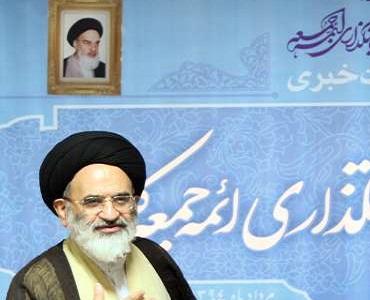 امام خمینی(رح) نے فکری بالندگی سے دنیا کے سیاسی نقشے کو بدل ڈالا