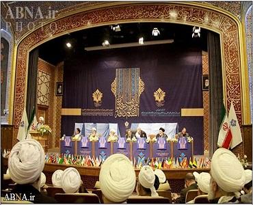 انتہا پسند اور تکفیری گروہوں کے بارے میں علمائے اسلام کا نظریہ