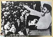 ۱۵خرداد۱۳۴۲هـ ش(23 مئی 1963ء) امام خمینی کی قیادمت میں اسلامی انقلاب کا آغاز