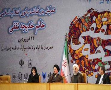 انقلاب میں امام خمینی کی اہلیہ کا اہم کردار ہے