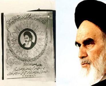 ایران اور پوری دنیا میں تشخص اور فکر دینی کا احیاء