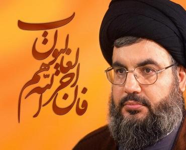 حالیہ برس عالم عرب اور امت اسلامیہ کے لئے بدترین سال رہا