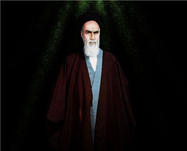 امام کی شخصیت اور  جذبہ