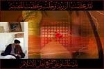 یہ تحریکیں امام حسین(ع) کے مرہون منت ہیں