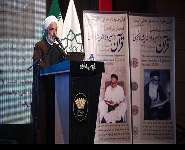 امام خمینی(رح) قرآنی افکار و کردار کا مجموعہ تھے