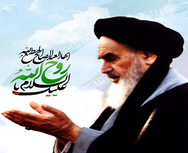 اســلام کے معتقد، اسلام کی فریاد سنیں: امام خمینی(رح)