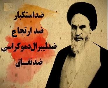 عرب مسلمان بھائیوں کو میرا پیغام