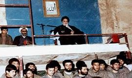 امام خمینی(رح) اور کار آمد اور مفید حکومت(۱)