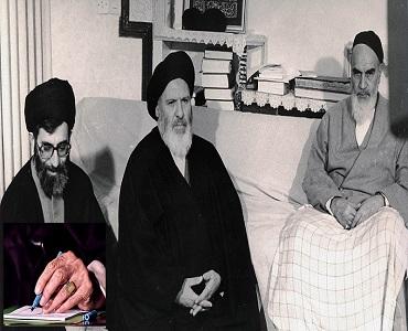 رہبر انقلاب، صدر روحانی اور سید حسن کے تعزیتی پیغام