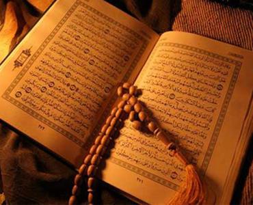 فہم قرآن
