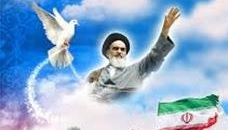 امام کی پیروی، کامیابی کی راہ
